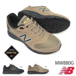 ニューバランス MW880G 4E メンズスニーカー フィッ...