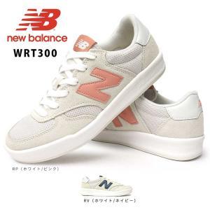 dbeb0e17efec9 ニューバランス スニーカー WRT300 レディース スエード レザー メッシュ テニスシューズ クラシック