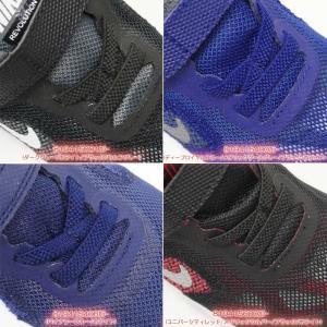 ナイキ 子供スニーカー レボリューション3 TDV キッズ用 マジック式 子供靴 トドラー|myskip-sp|03