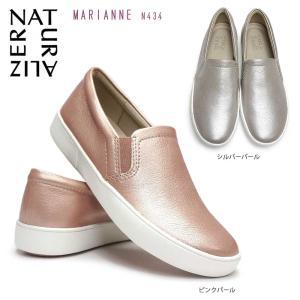 ナチュラライザー スリッポン 靴 レディース N434 カジュアルシューズ マリアンヌ レザー ピンク シルバー|myskip-sp