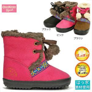 オシュコシュ WB098 子供ブーツ 防寒 撥水加工 雪国仕様 ムートン風|myskip-sp