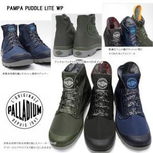パラディウム メンズ パンパ パドル ライト WP 03085 防水 スニーカーブーツ ハイカットスニーカー|myskip-sp|02