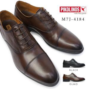 ピコリノス 靴 メンズ M7J-4184 ストレートチップ PK-295 本革 ビジネスシューズ|myskip-sp