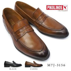 ピコリノス 靴 メンズ M7J-3156 ローファー PK-336 ブリストル 本革 ビジネスシューズ|myskip-sp