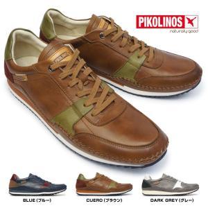 ピコリノス 靴 メンズ M2A-6246 レザースニーカー PK-359 リバプール 本革 カジュアルシューズ レザー|myskip-sp