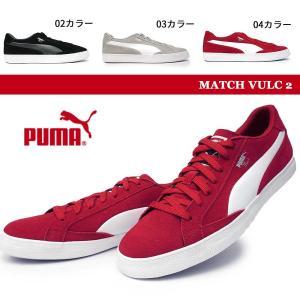 プーマ 363144 マッチ バルク 2 スニーカー テニスシューズ メンズ レディース ユニセックス レザー|myskip-sp
