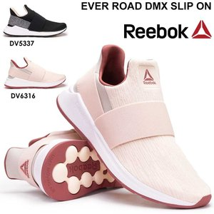 リーボック レディース スニーカー エバーロード DMX SLIP ON スリッポン ウィメンズ ウォーキング|myskip-sp