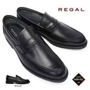 リーガル 靴 ローファー 30NR 本革 防水 メンズ ビジネスシューズ 日本製