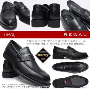 リーガル 靴 ローファー 30NR 本革 防水 メンズ ビジネスシューズ 日本製|myskip-sp|02