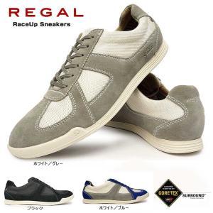 リーガル 靴 スニーカー 56MR 防水透湿 ゴアテックス カジュアルジューズ スエードレザー|myskip-sp