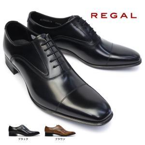 リーガル 靴 725R エレガントなメンズビジネスシューズ ストレートチップ 細めスタイル フォーマ...
