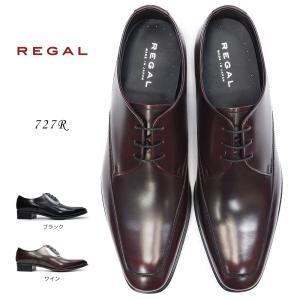 リーガル 靴 727R エレガントなメンズビジネスシューズ レースアップ REGAL 細めスタイル ...