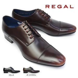 リーガル 靴 メンズ 25GR ストレートチップ ビジネスシューズ 日本製 ロングノーズ 外羽根 紳士靴 本革|myskip-sp