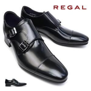リーガル メンズ 37TR ビジネスシューズ ダブルモンクストラップ 紳士靴 本革 日本製 スクラッ...