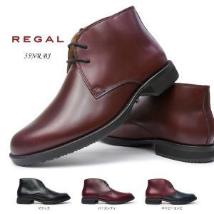 リーガル チャッカブーツ 55NRBJ 本革 レースアップ メンズ レザー 紳士 靴|myskip-sp