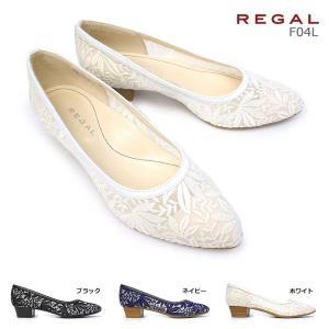 リーガル 靴 レディース パンプス F04L チュール メッシュ 刺繍|myskip-sp