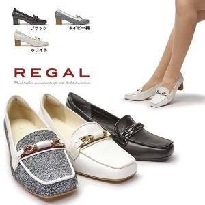在庫限り、早いもの勝ち。 シンプルなデザインと上質な素材感で女性らしさを演出する「リーガル」。 スク...