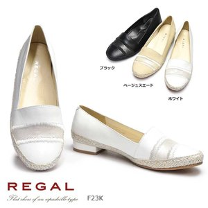 リーガル 靴 レディース パンプス F23K 白 ブラック ベージュ ローヒール フラット エスパドリーユ|myskip-sp