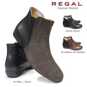 リーガル ブーツ レディース F87K 靴 本革 ショート アンクル ローヒール 黒 ブラウン グレ...