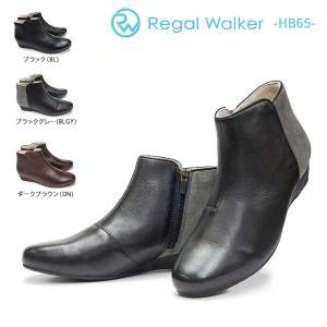 リーガル 靴 レディース ブーツ HB65 本革 シューズ リーガルウォーカー カジュアル