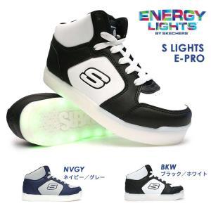 スケッチャーズ 光る靴 90610L エナジーライツ E-PRO 子供 スニーカー ボーイズ myskip-sp