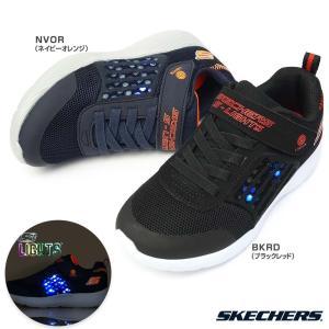 スケッチャーズ 光る靴 90740L ダイナライツ ボーイズ 子供靴 スニーカー 男の子 ジュニア myskip-sp