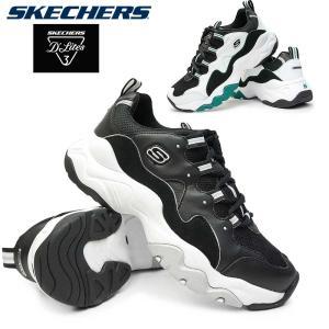 スケッチャーズ スニーカー メンズ ディライト3 999878 厚底 ウォーキングシューズ 白 黒|myskip-sp