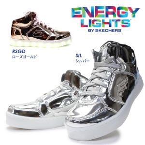 スケッチャーズ 光る靴 10771L 90603L エナジーライツ 子供 スニーカー ガールズ ボーイズ myskip-sp