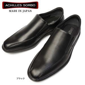 アキレス ソルボ 靴 233 メンズ ビジネスシューズ スリッポン スワールモカ 本革 レザー|myskip-sp