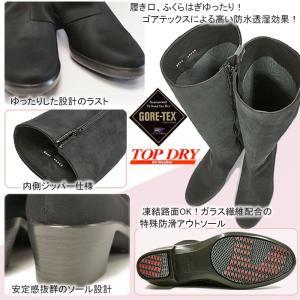 トップドライ ロングブーツ 防水 ゴアテックス TDY3894 レディース 防寒 防滑|myskip-sp|02