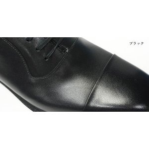 アサヒシューズ 通勤快足 TK3309 メンズ ストレートチップ ビジネス シューズ ゴアテックス 防水 革靴 日本製|myskip-sp|03