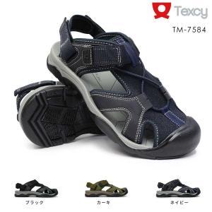 足にやさしく歩きやすいシューズ、Soft Light Flexible をコンセプトにしたタフでラク...