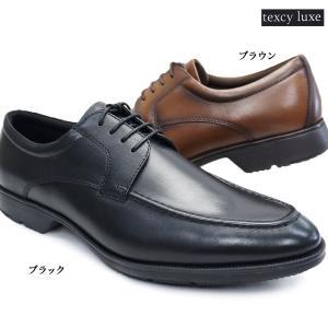 メンズビジネスシューズ テクシーリュクス TU7773 アシックス商事 軽量 本革 紳士靴|myskip-sp