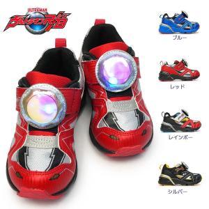 ウルトラマン スニーカー 子供 UTM145 光る靴 ウルトラマンルーブ マジック式 軽量 ムーンスター|myskip-sp