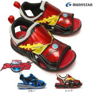 ウルトラマン キッズ 靴 サンダル UTM146 ウルトラマンルーブ マジック式 軽量 スポーツサンダル ムーンスター|myskip-sp