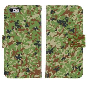 iPhone8 iPhone7 iPhone6/6s iPhone 5/5s/SE アイフォン ケース  手帳 型 迷彩 mysma