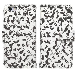 iPhone8 iPhone7 iPhone6/6s iPhone 5/5s/SE アイフォン ケース  手帳 型 大 人気 パンダ panda 迷彩 濃い グレー|mysma