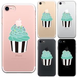 iPhone8 8Plus iPhone7 7Plus iP...