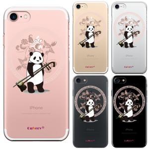 iPhone8 8Plus iPhone7 7Plus iPhone6/6s iPhone 5/5s/SE アイフォン スマホ クリアケース 保護フィルム付 だれ 二胡 パンダ|mysma