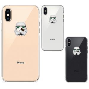 iPhoneXS/X iPhoneXs Max iPhoneXR ワイヤレス充電対応 アイフォン ク...