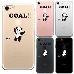 iPhone8 8Plus iPhone7 7Plus iPhone6/6s iPhone 5/5s/SE アイフォン スマホ クリアケース 保護フィルム付 サッカー パンダ panda ゴール !!|mysma