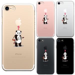 iPhone8 8Plus iPhone7 7Plus iPhone6/6s iPhone 5/5s/SE アイフォン スマホ クリアケース 保護フィルム付 ギター パンダ ?|mysma
