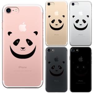 iPhone8 8Plus iPhone7 7Plus iPhone6/6s iPhone 5/5s/SE アイフォン スマホ クリアケース 保護フィルム付 パンダ 柄|mysma