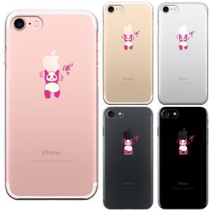 iPhone8 8Plus iPhone7 7Plus iPhone6/6s iPhone 5/5s/SE アイフォン スマホ クリアケース 保護フィルム付 パンダ アップル 重量挙げ 努力感 ピンク|mysma