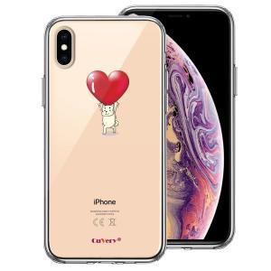iPhoneXS/X iPhoneXs Max iPhoneXR アイフォン ハイブリッド クリア ...