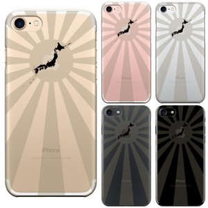 iPhone8 8Plus iPhone7 7Plus iPhone6/6s iPhone 5/5s/SE アイフォン スマホ クリアケース 保護フィルム付 旭日旗 太陽 日本地図付 mysma