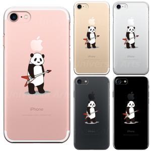 iPhone8 8Plus iPhone7 7Plus iPhone6/6s iPhone 5/5s/SE アイフォン スマホ クリアケース 保護フィルム付 エレキギター パンダ 楽器|mysma