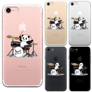 iPhone8 8Plus iPhone7 7Plus iPhone6/6s iPhone 5/5s/SE アイフォン スマホ クリアケース 保護フィルム付 ドラム パンダ 楽器|mysma