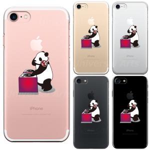 iPhone8 8Plus iPhone7 7Plus iPhone6/6s iPhone 5/5s/SE アイフォン スマホ クリアケース 保護フィルム付 DJ パンダ|mysma