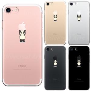iPhone8 8Plus iPhone7 7Plus iPhone6/6s iPhone 5/5s/SE アイフォン スマホ クリアケース 保護フィルム付 パンダ アップル 重量挙げ 並感|mysma